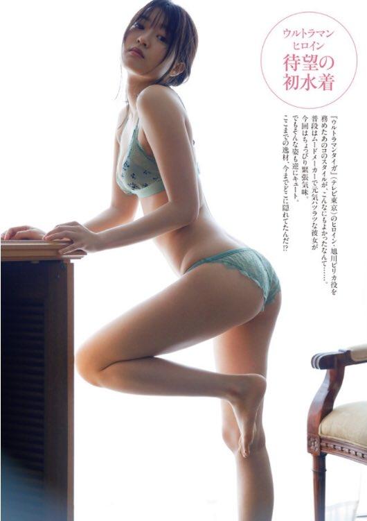 吉永アユリ5