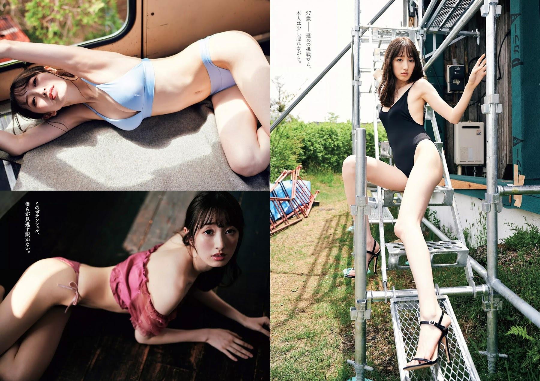 團遥香37