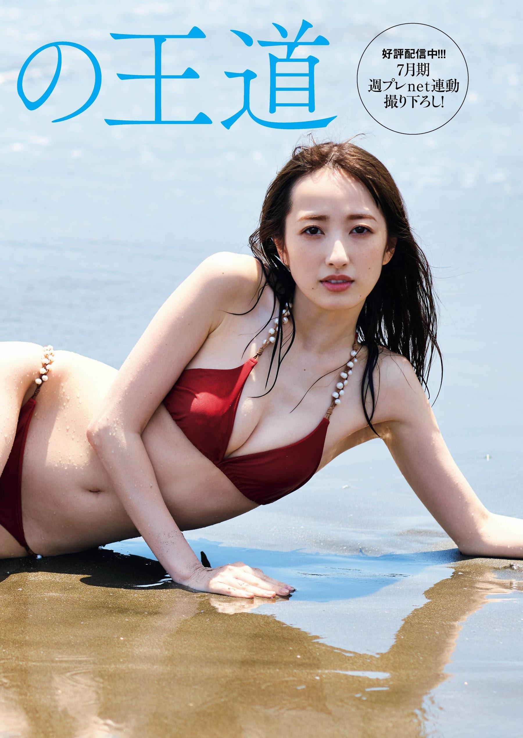 團遥香39