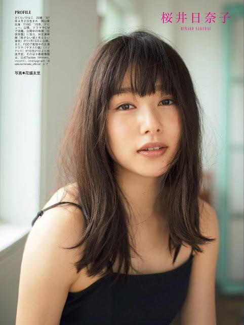 桜井日奈子10
