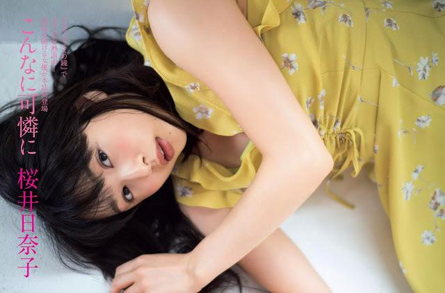 桜井日奈子11