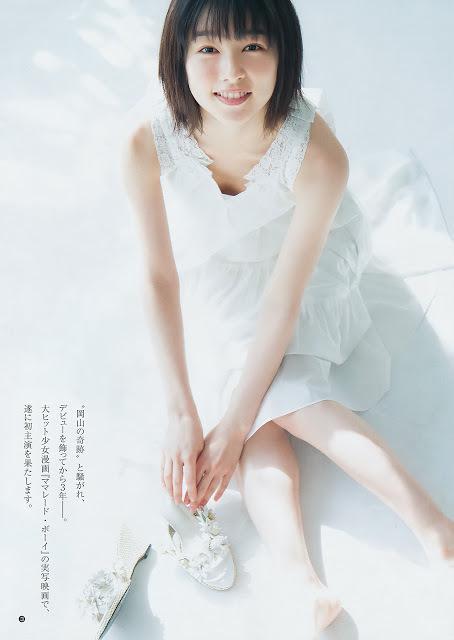 桜井日奈子18