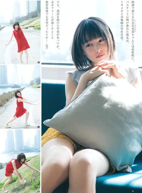 桜井日奈子20