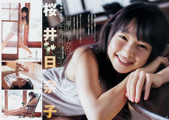 桜井日奈子40