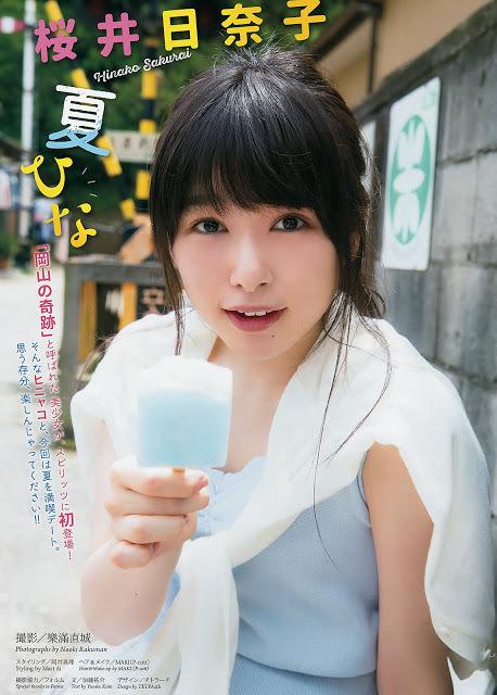 桜井日奈子41