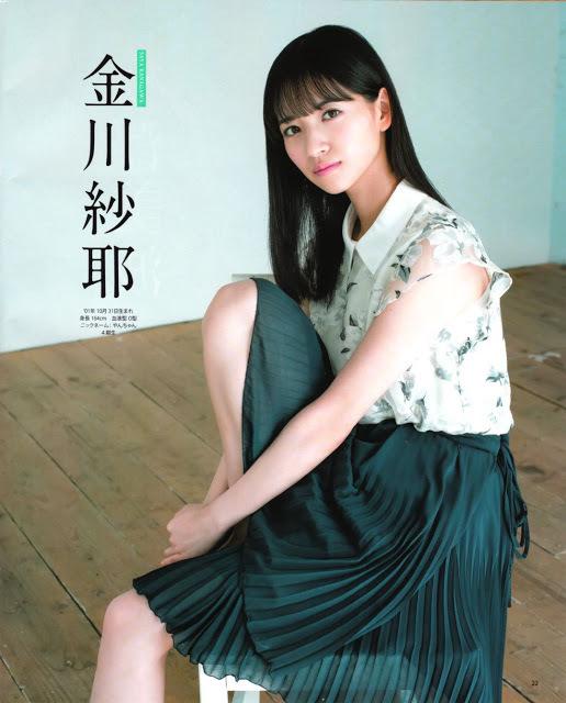 金川紗耶18