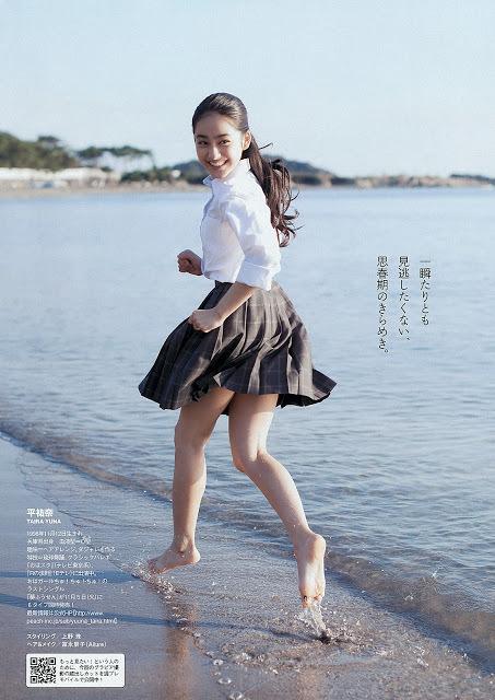 平祐奈51