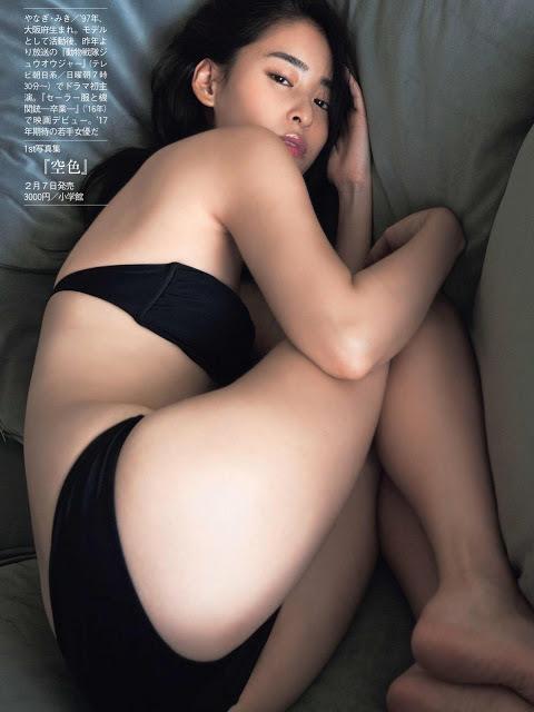 柳美稀26