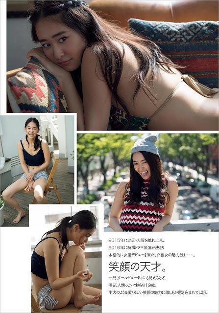 柳美稀29