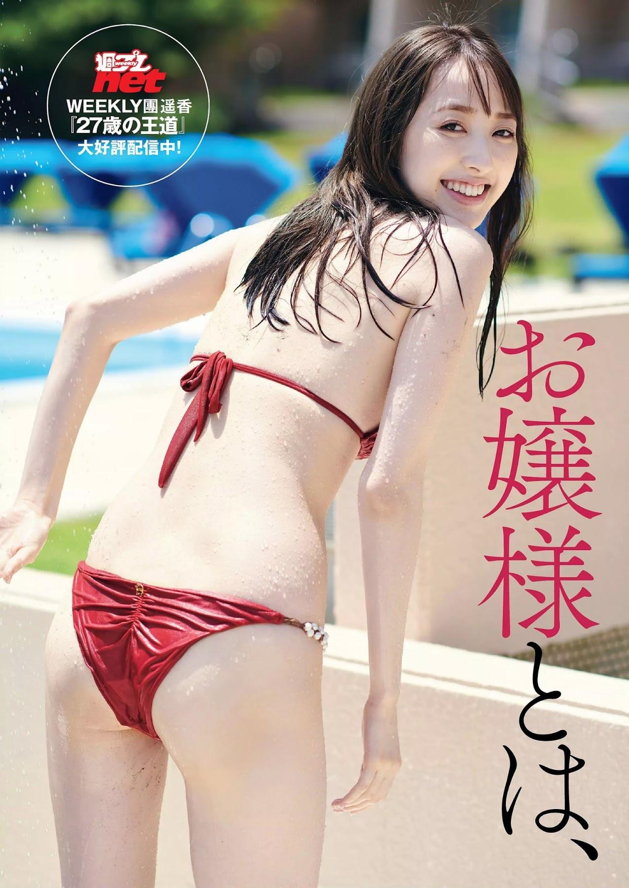 團遥香45