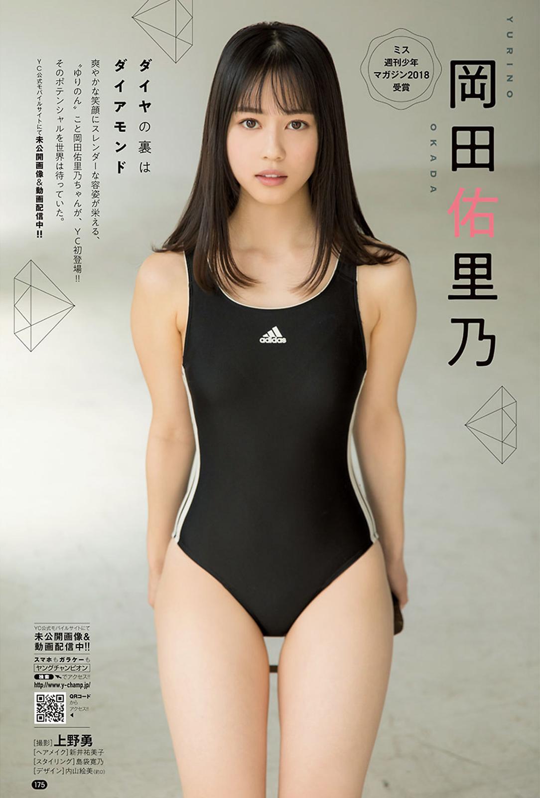 岡田佑里乃63