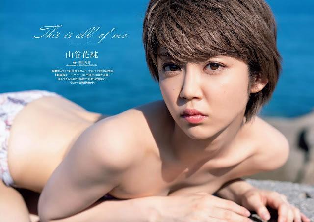 山谷花純15