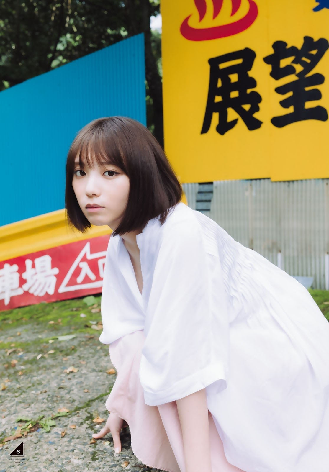 与田祐希26