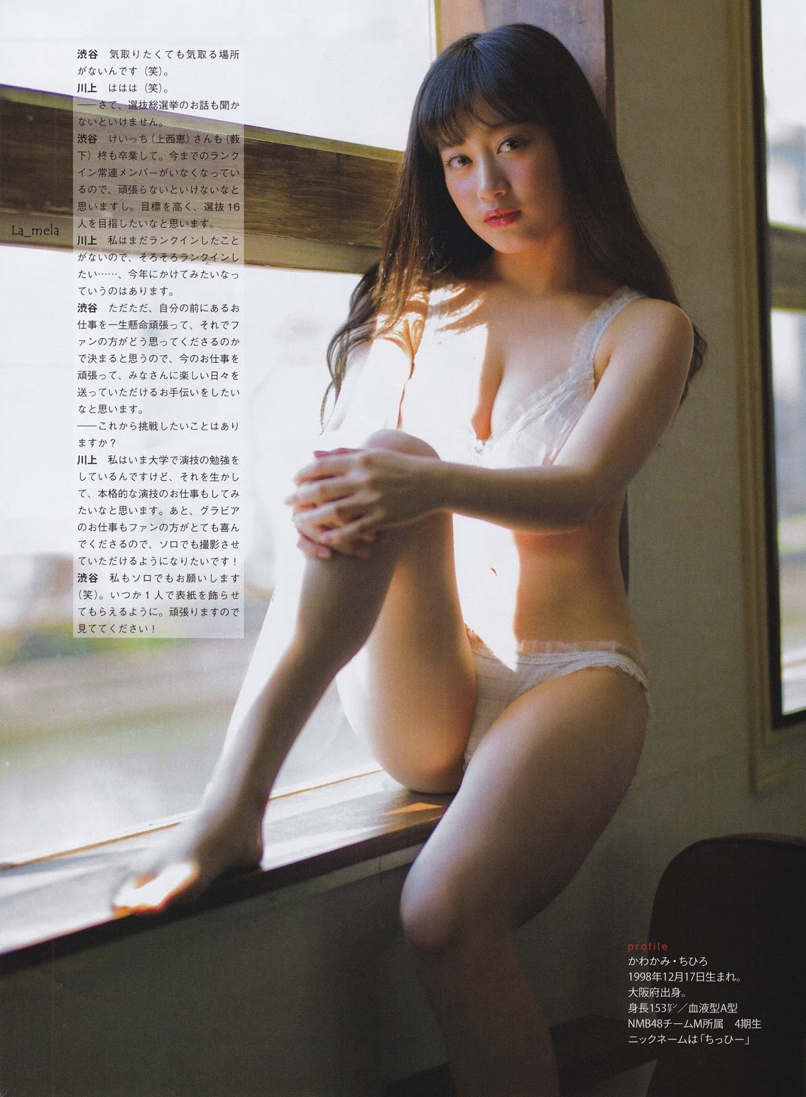 川上千尋18
