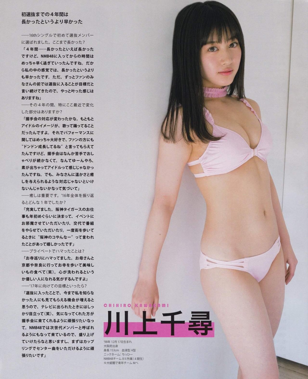 川上千尋35