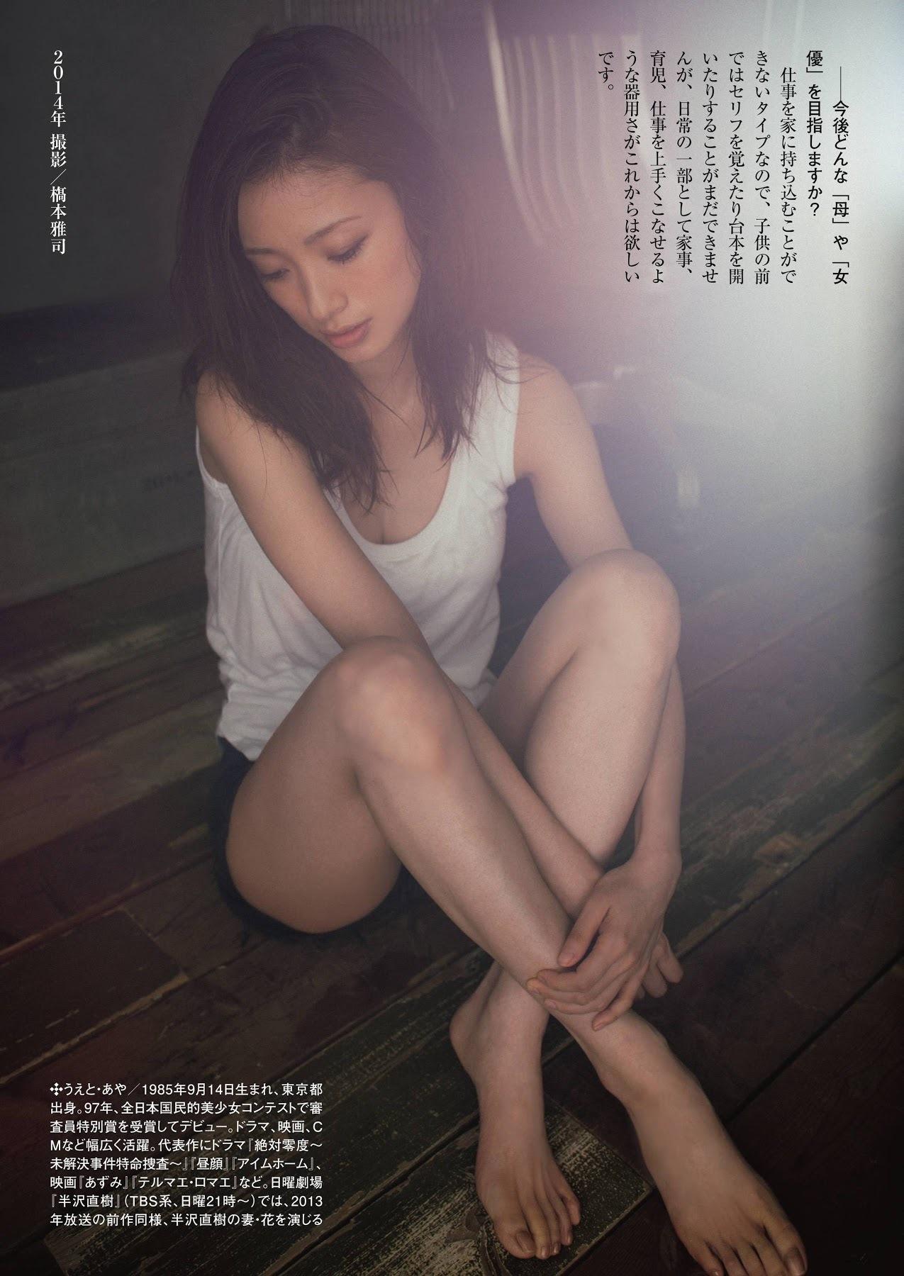 上戸彩62