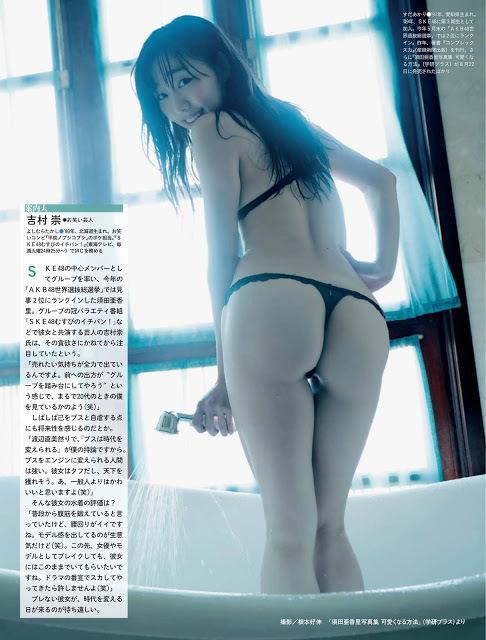 須田亜香里26