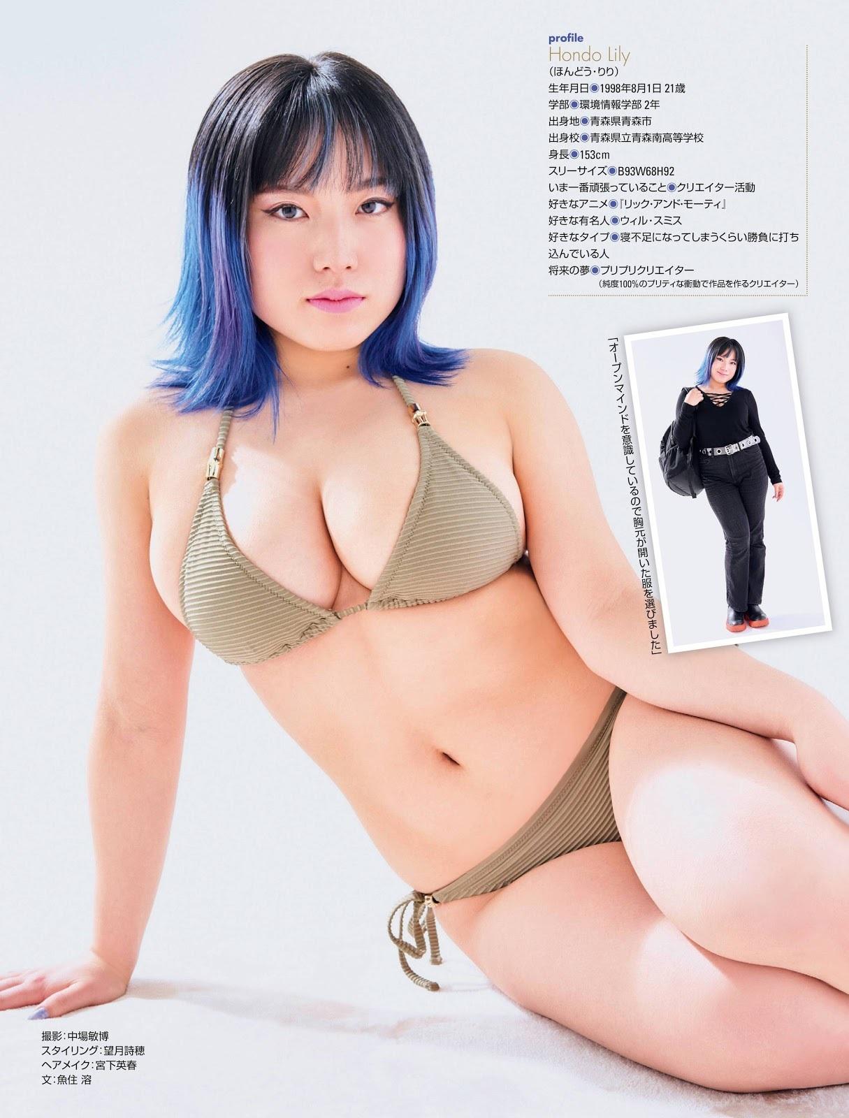 女子大生水着美女図鑑18