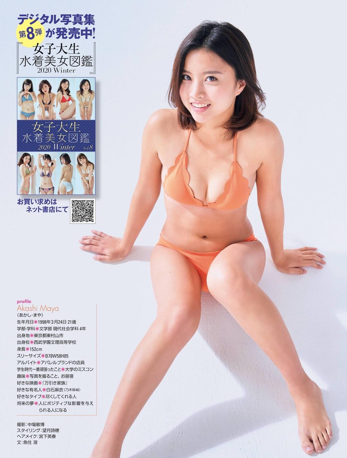 女子大生水着美女図鑑24