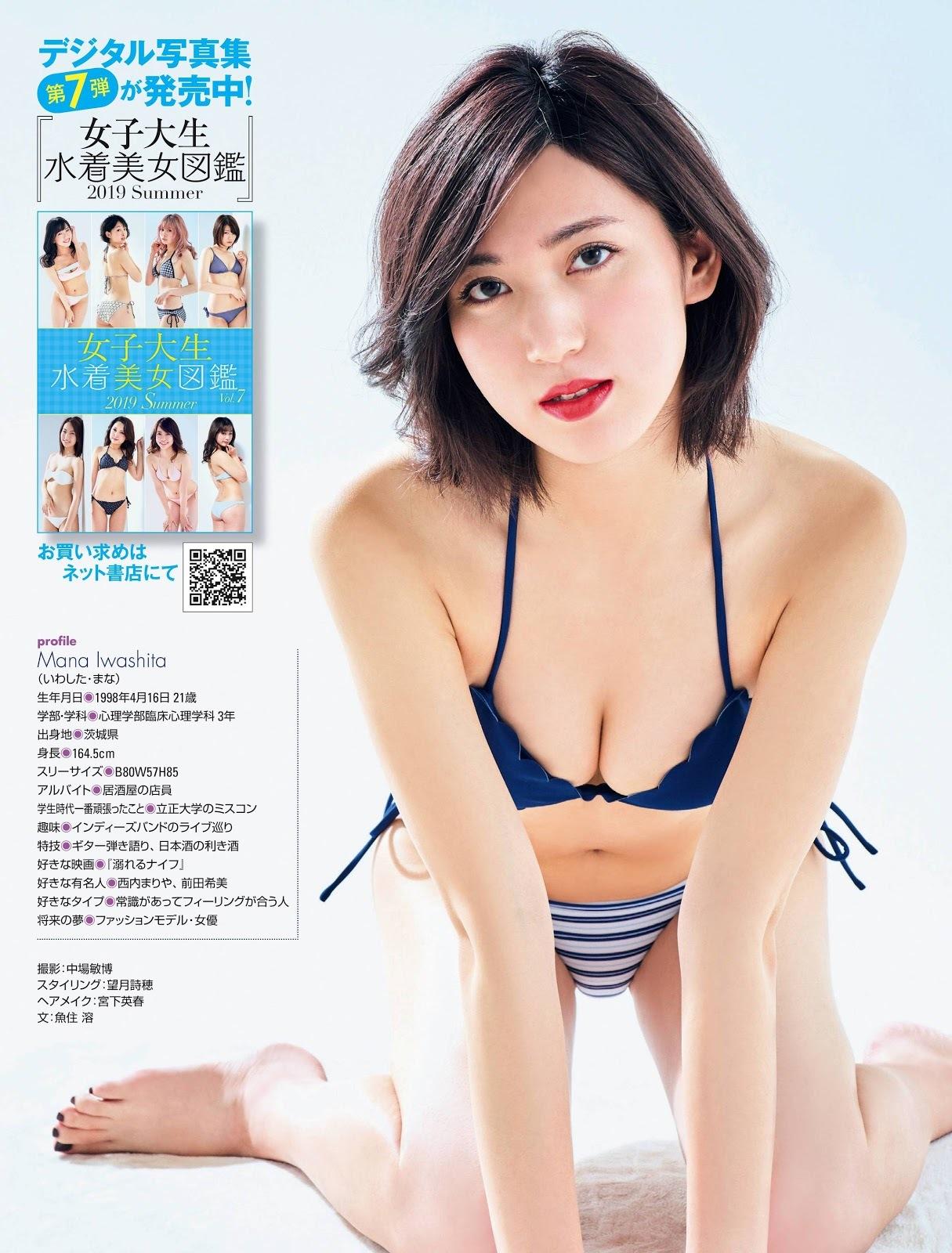 女子大生水着美女図鑑52