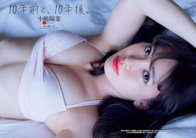 小嶋陽菜31
