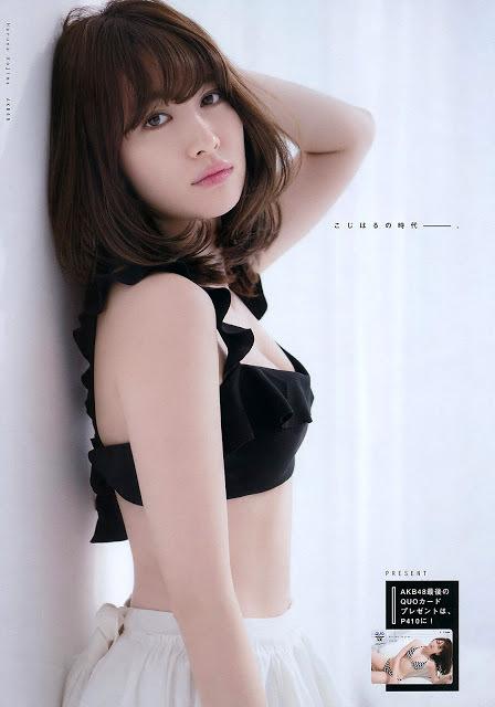 小嶋陽菜60