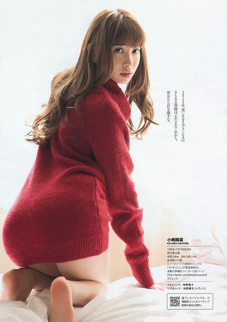 小嶋陽菜104