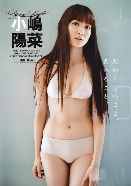 小嶋陽菜113