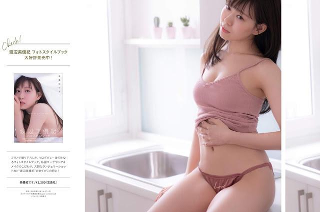 渡辺美優紀24