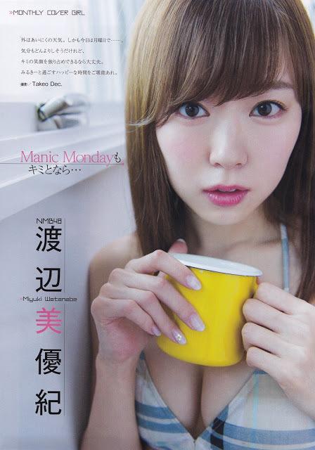 渡辺美優紀85