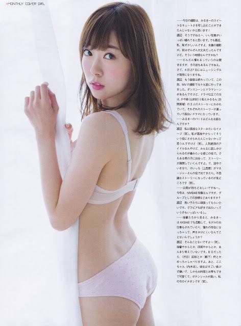 渡辺美優紀91