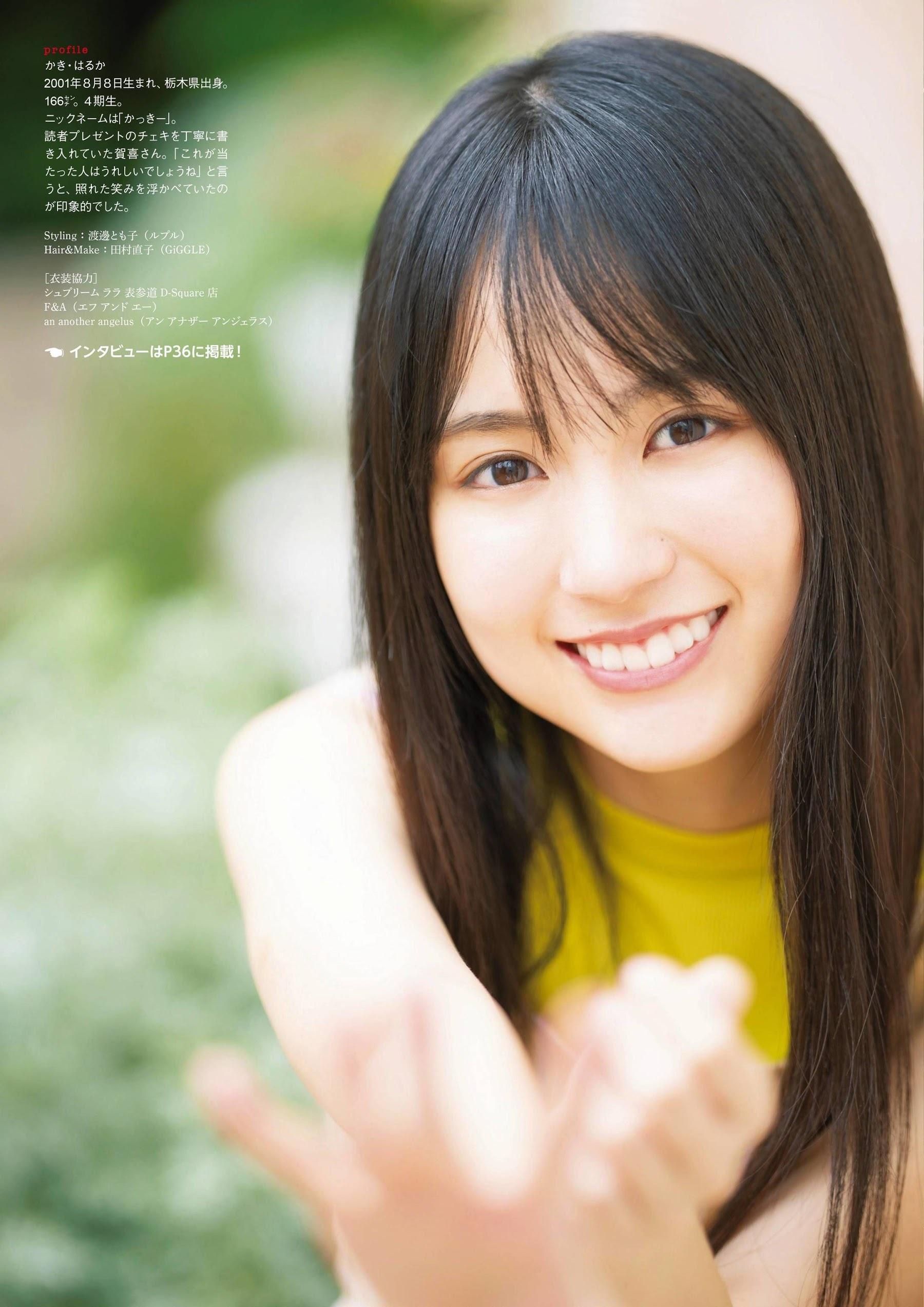 賀喜遥香39