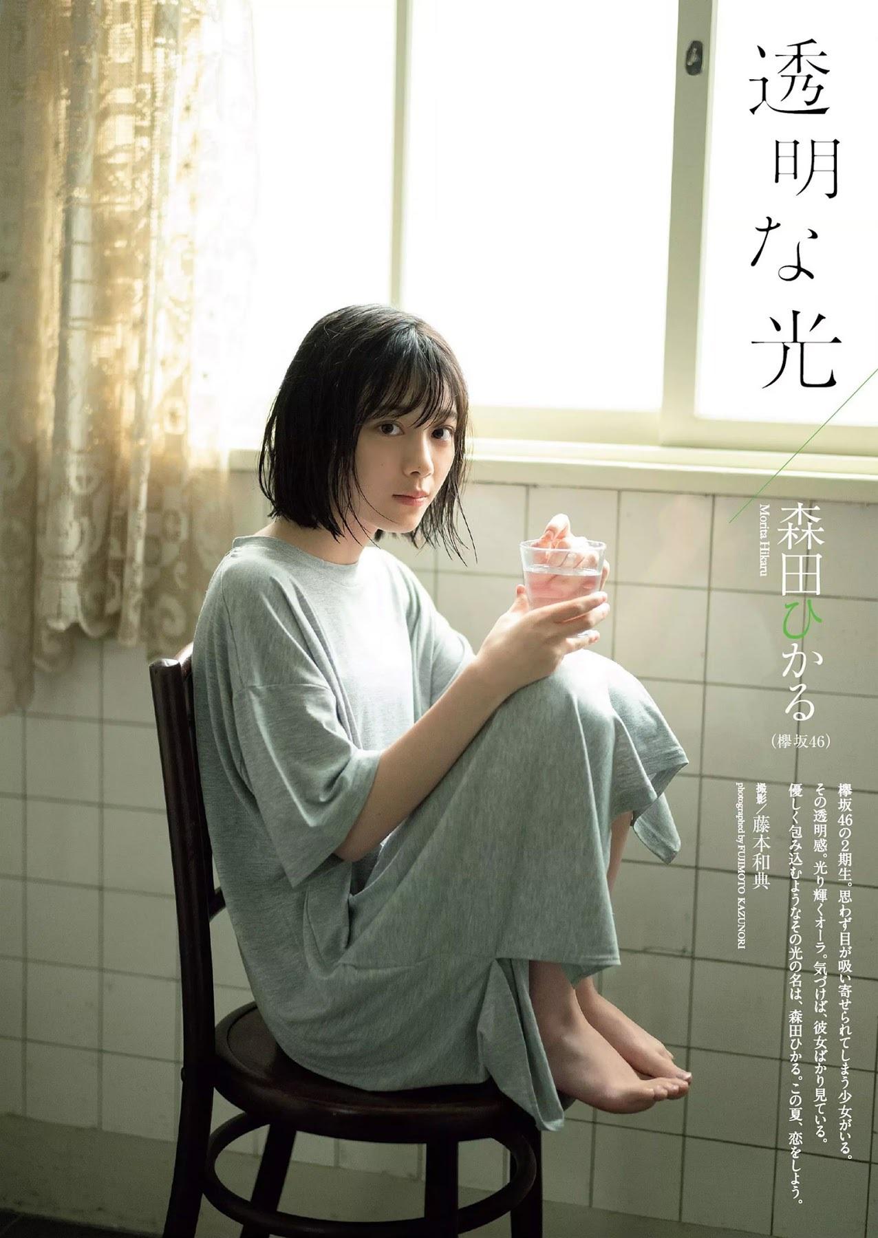 森田ひかる30