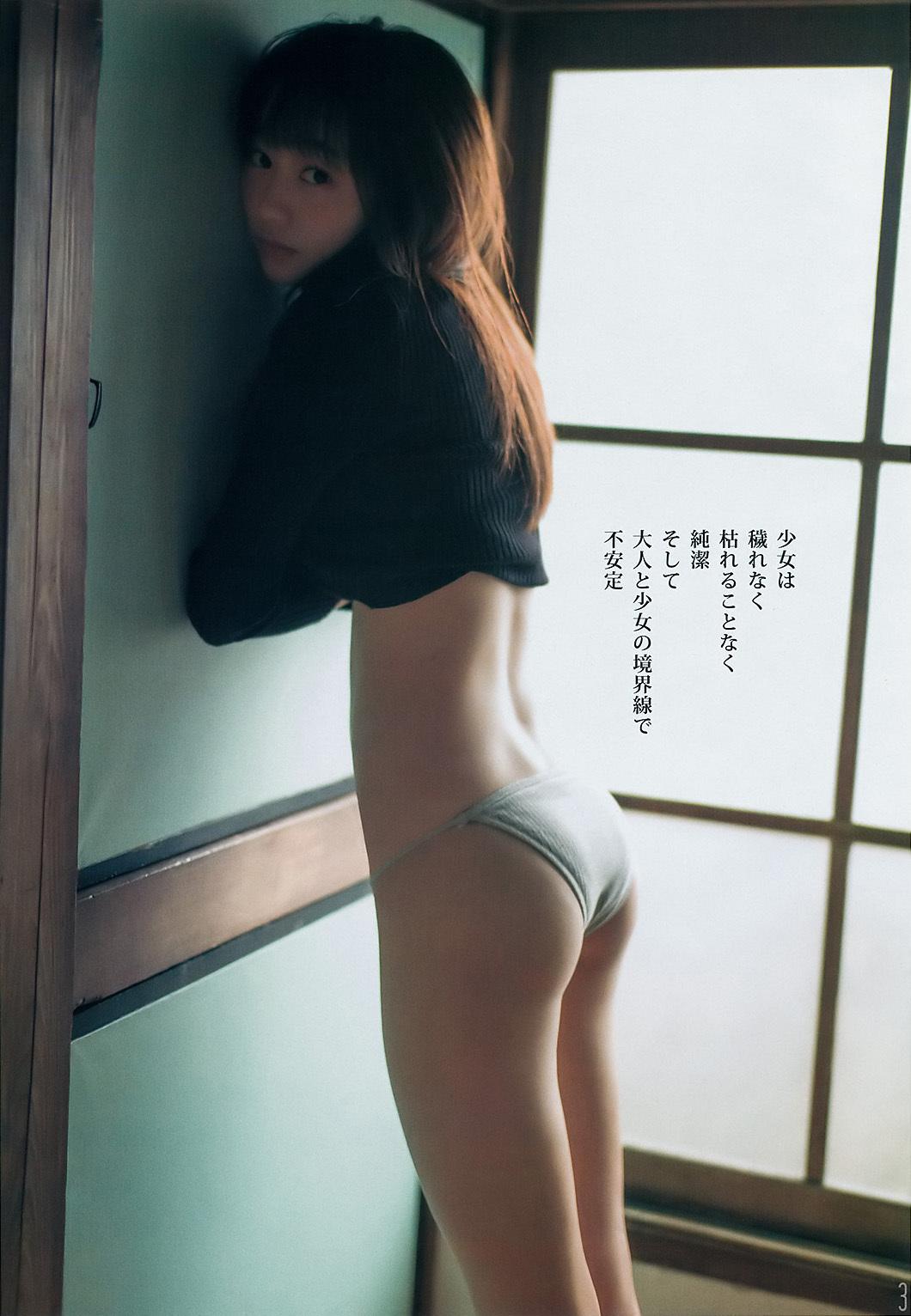岡田恋奈3