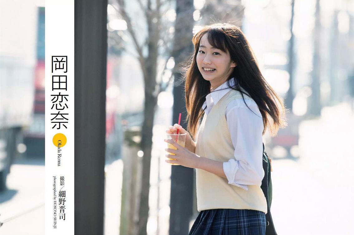 岡田恋奈6