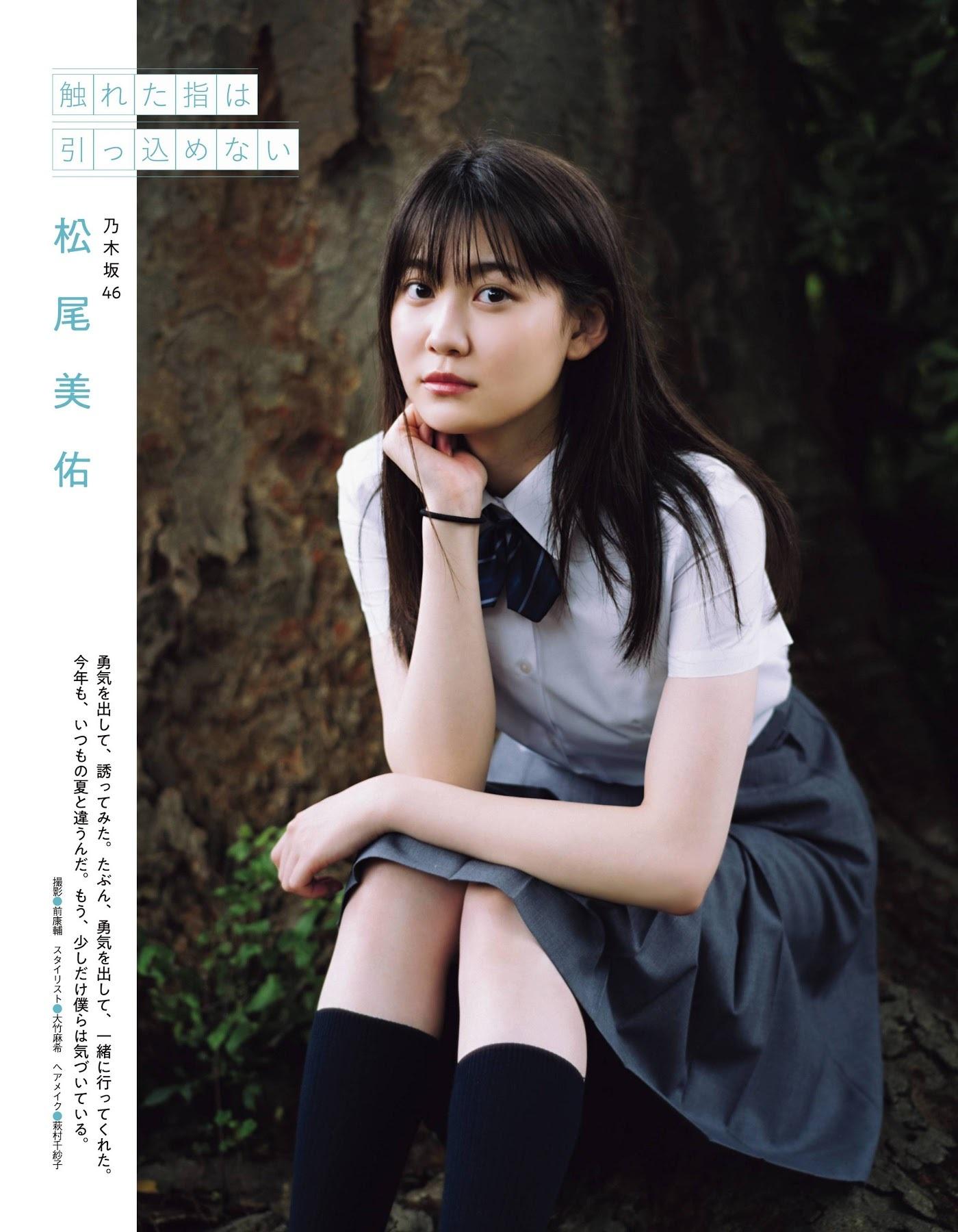 松尾美佑14