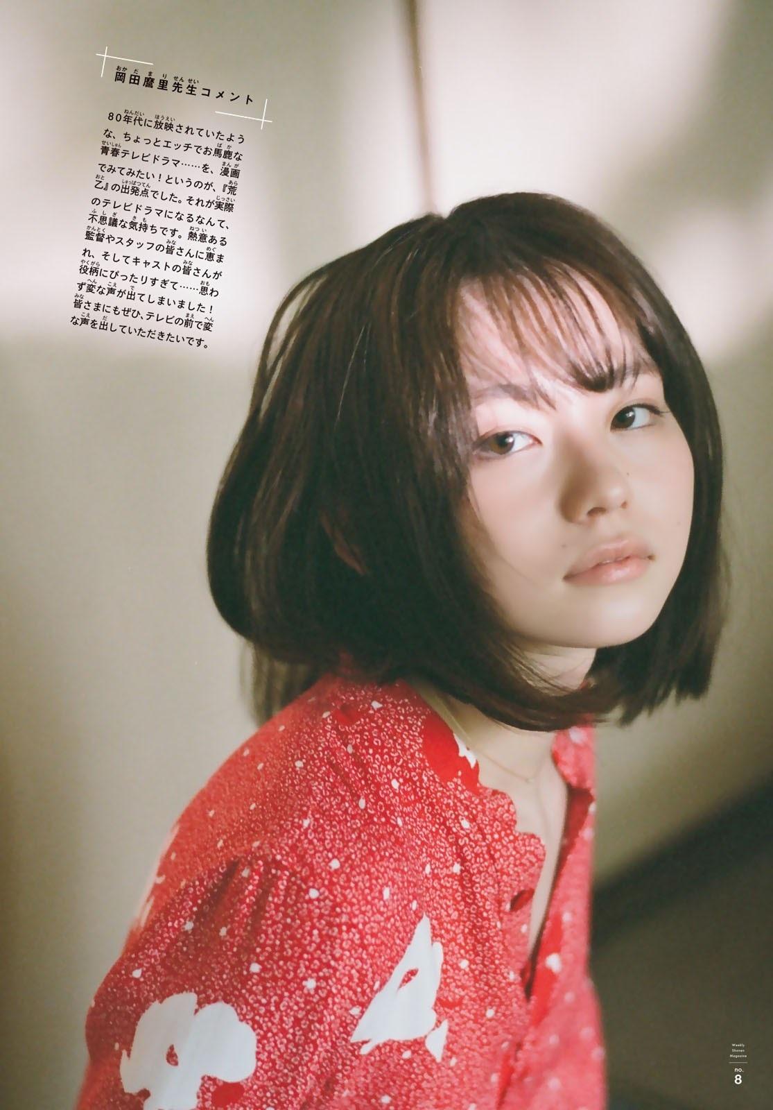 山田杏奈33