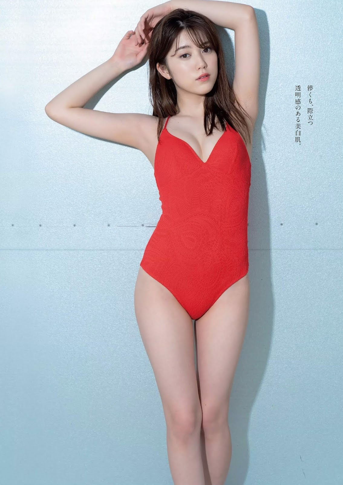 中野恵那21
