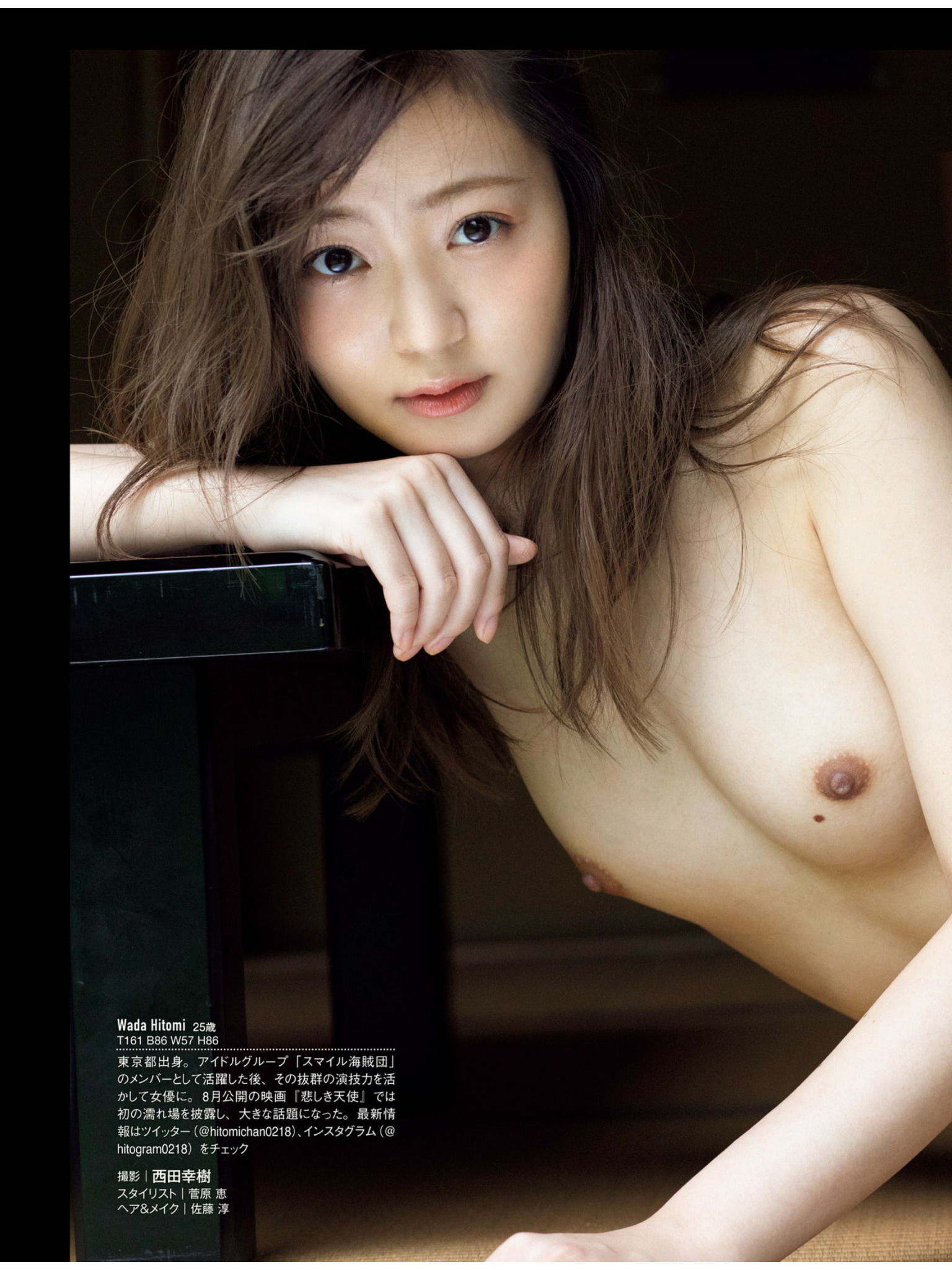 和田瞳43