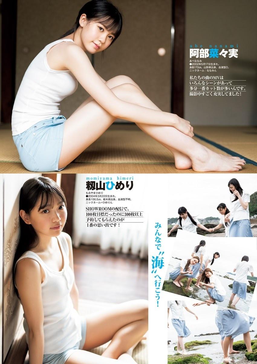 ラストアイドル48