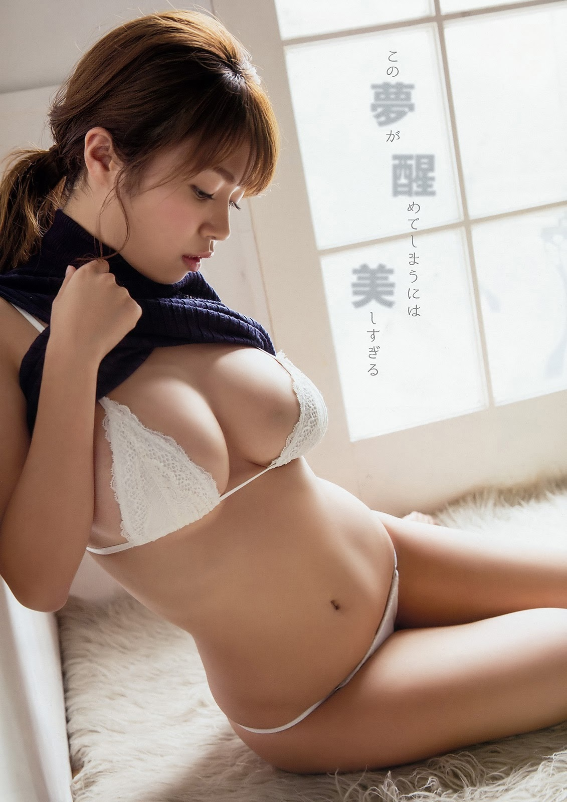 菜乃花87