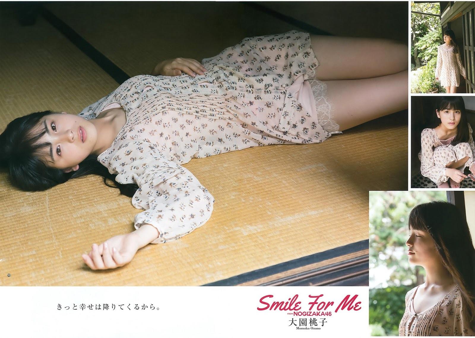 大園桃子30