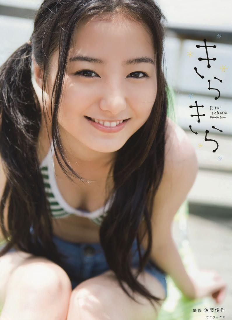 高田里穂25