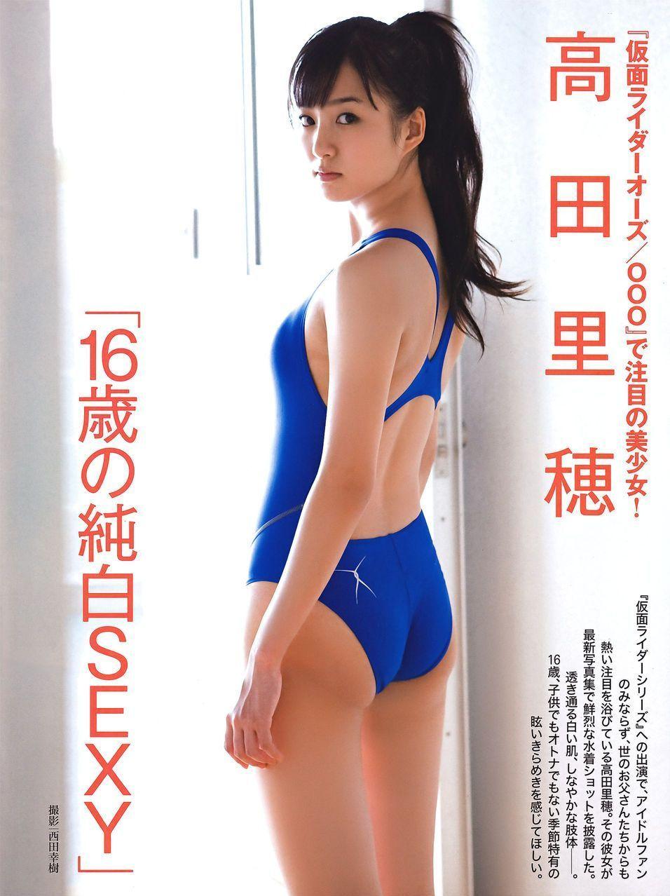 高田里穂26