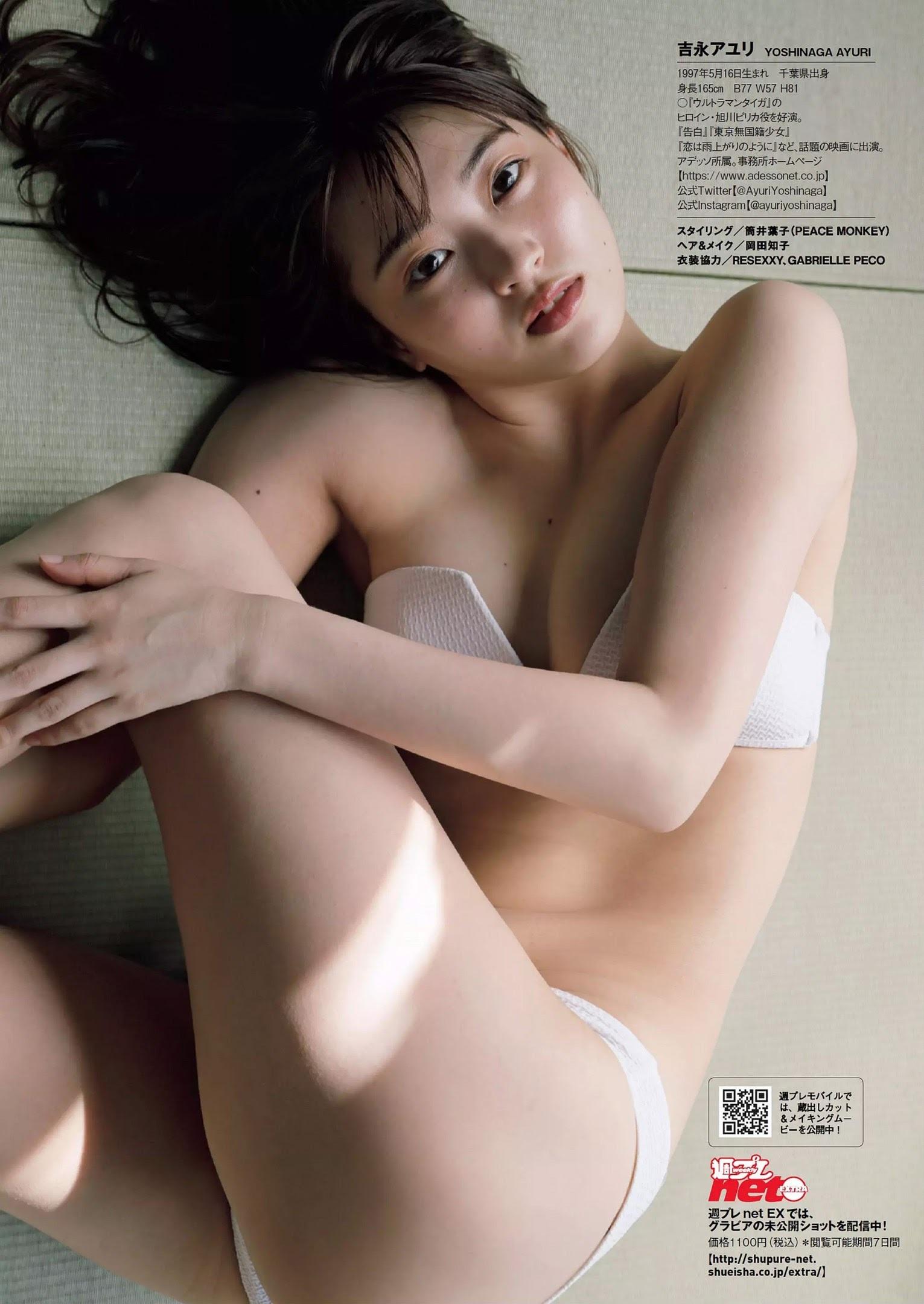 吉永アユリ32