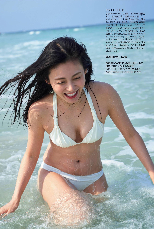 本仮屋ユイカ59