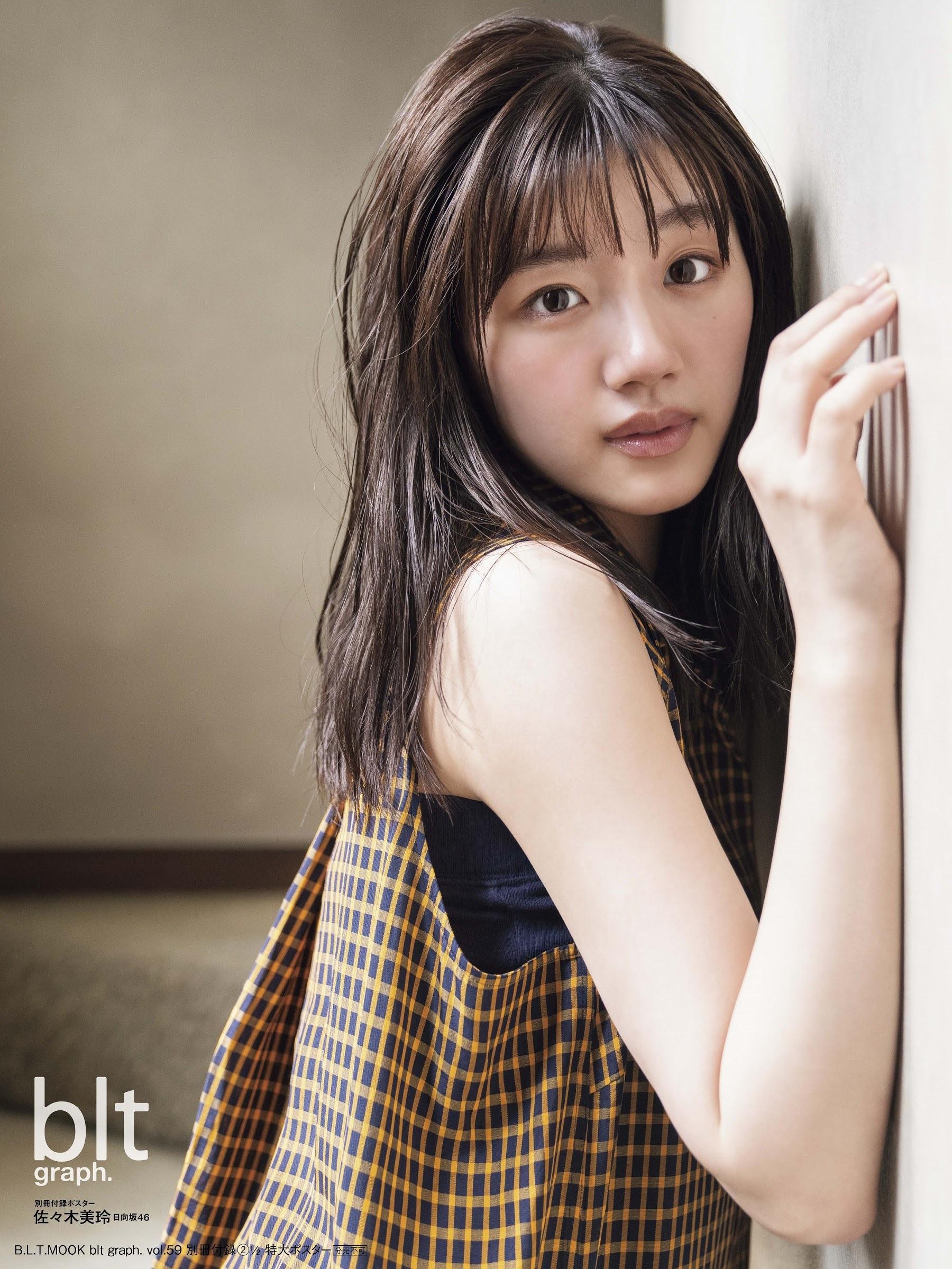 佐々木美玲38