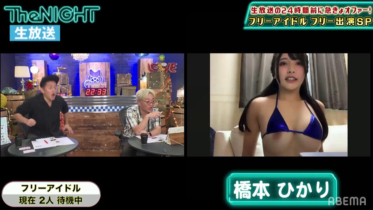 橋本ひかり6