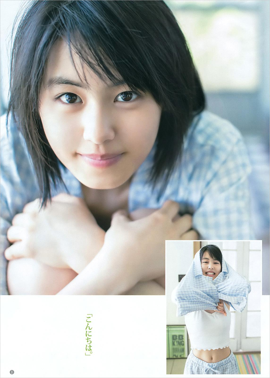 竹内愛紗18