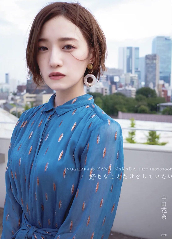 中田花奈2